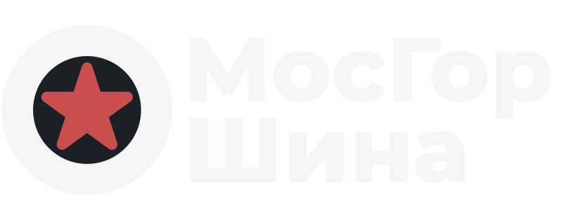 Mosgorshina